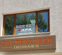 ara broker office
